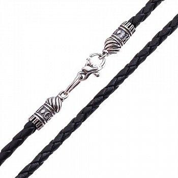 Шкіряний шнурок Спаси і збережи зі срібною застібкою, 3мм 000042703