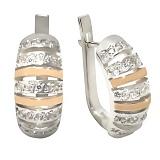 Серебряные серьги с золотыми вставками и цирконием Наслаждение