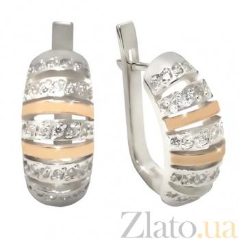 Серебряные серьги с золотыми вставками и цирконием Наслаждение BGS--717с