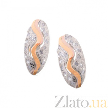 Серебряные серьги Светлячок с фианитами и золотой накладкой 000008279