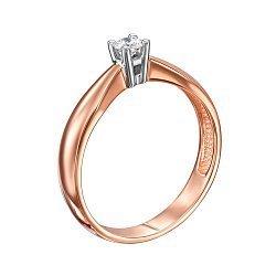 Кольцо в красном и белом золоте с бриллиантом 000117666
