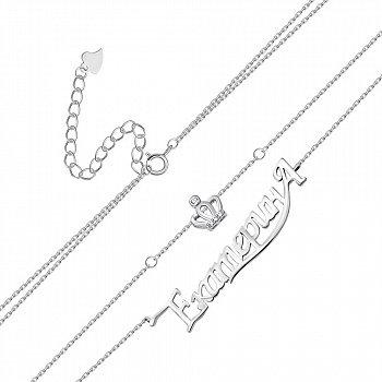 Браслет из серебра с фианитами Екатерина 000131963