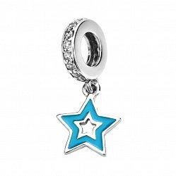 Серебряный шарм-подвеска Звездочка с голубой эмалью 000116418