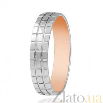 Золотое обручальное кольцо Сила чувств 000001684