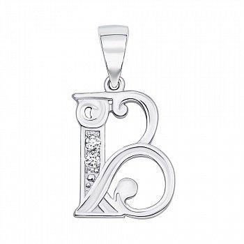 Серебряная подвеска Буква В с фианитами 000113837