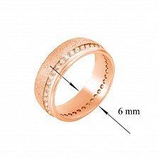Золотое обручальное кольцо Юнона в красном цвете с дорожкой из фианитов