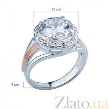 Серебряное кольцо с золотом и фианитами Аланис AQA-Г0111К