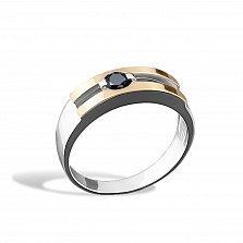 Серебряное кольцо Ленардина с золотыми накладками, черным цирконием и родием