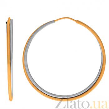 Серьги-кольца из комбинированного золота Оливия 000023921