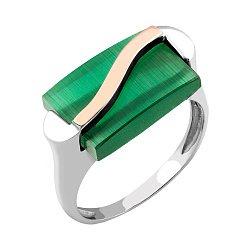 Серебряное кольцо с золотой накладкой и зеленым улекситом 000066871