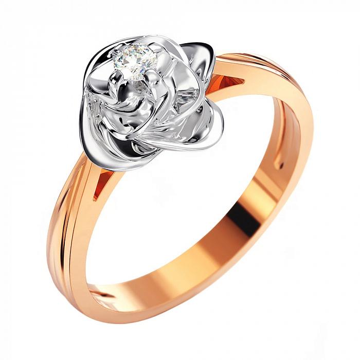 Кольцо в комбинированном цвете золота с бриллиантом 000000425 000000425