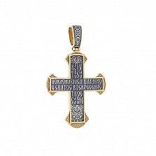Крест из серебра Воскресение Христово с позолотой и чернением