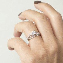 Золотое помолвочное кольцо Я люблю тебя с вырезными буквами и фианитами
