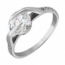 Серебряное кольцо с фианитами Аделфа