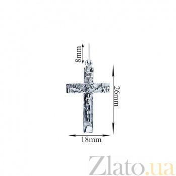 Серебряный крест Ангел хранитель 000027099