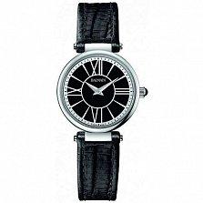 Часы наручные Balmain 1651.32.62