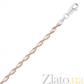 Серебряный браслет с позолотой Биатриче 000027836