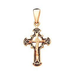 Золотой крестик Слава Христу в красном и черном цвете