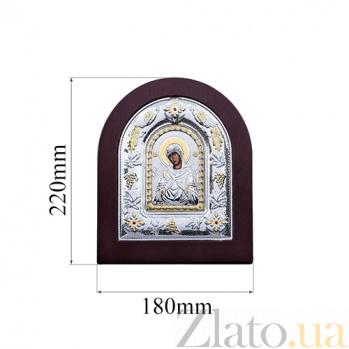 Серебряная икона с позолотой Семистрельная AQA--MA/E3114BX