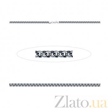 Серебряная цепочка с плетением Бисмарк  AQA--5052/2