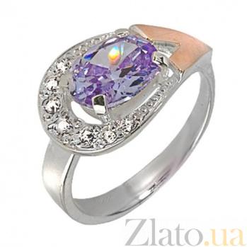 Серебряное кольцо с золотой вставкой и фианитами Рио BGS--269к
