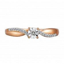 Кольцо из золота с бриллиантами Волшебница