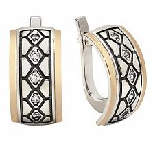 Серебряные серьги с золотыми вставками и цирконием Фелиция