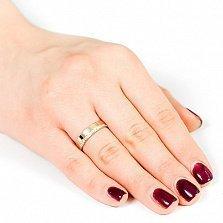 Золотое обручальное кольцо с бриллиантами Счастливая жизнь
