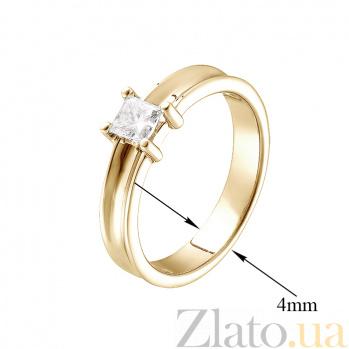 Кольцо в желтом золоте Принцесса с бриллиантом 000079327