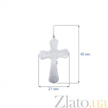 Крест серебряный Духовный оберег AQA--3553-б
