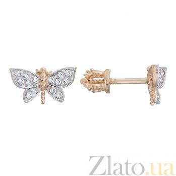 Золотые серьги-пуссеты Стрекоза LEL--80301