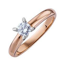 Кольцо из комбинированного золота с бриллиантом 000147807