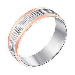 Серебряное обручальное кольцо с позолотой 000139766