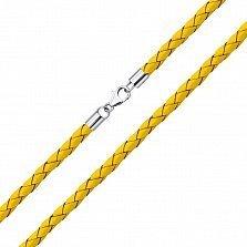 Кожаный шнурок желтый Солнце с серебряной застежкой