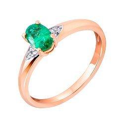 Кольцо в красном золоте с изумрудом и бриллиантами 000117351