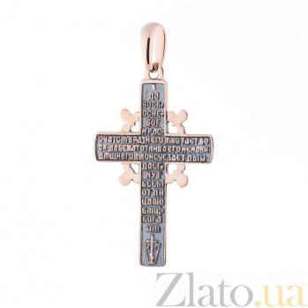 Золотой крест с чернением Православие ONX--п00788