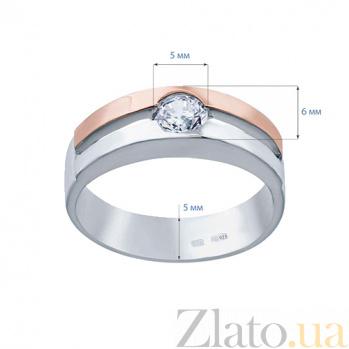 Серебряное кольцо с золотой накладкой и фианитом Слияние AQA-Г027К