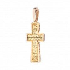 Серебряный крестик с позолотой и чернением Библейская история
