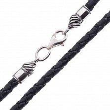 Кожаный шнурок Трайт с серебряной застежкой, 3мм