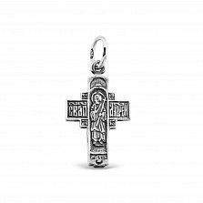 Серебряный крестик Апостол Андрей