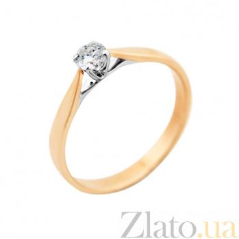 Золотое кольцо Пенелопа с бриллиантом VLA--15470