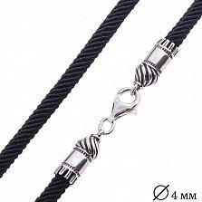 Шелковый шнурок Руд с серебряной застежкой, 4мм