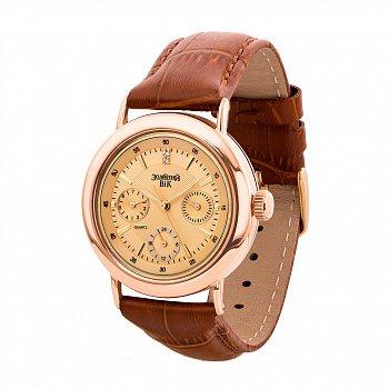 Золотий кварцовий годинник 000136605