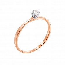 Золотое кольцо Диана с фианитом в родированном касте