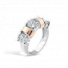 Серебряное кольцо Флавия с золотыми вставками и фианитами