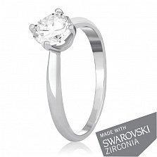 Серебряное кольцо Катарина с цирконием SWAROVSKI ZIRCONIA