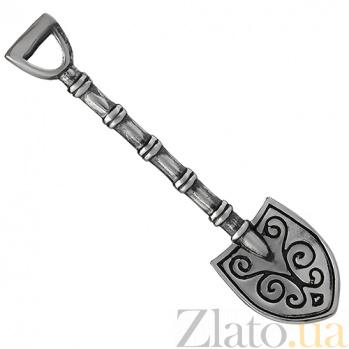 Серебряный сувенир Греби деньги лопатой с чернением 000012241