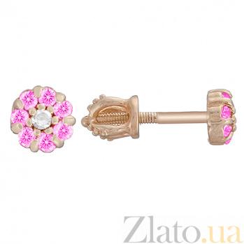 Золотые серьги-пуссеты Весенний цветочек с розовыми фианитами  LEL--80293