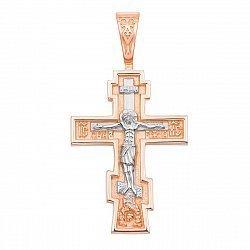 Крестик в красном и белом золоте Сын Божий 000122245