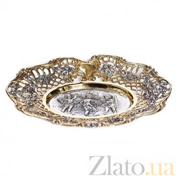 Серебряная конфетница с позолотой Танец ангелов 1194